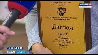 Фильмы ГТРК «Марий Эл» вошли в тройку лучших на конкурсе «Многоликая Россия»