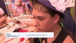 Сестры Свято-Елисаветинского монастыря приехали со спектаклями в столицу Удмуртии