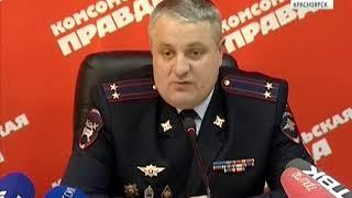 Начальник управления ГИБДД по краю рассказал об изменениях в ПДД