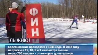 """В Самаре прошла 77-я лыжная гонка на призы газеты """"Волжская коммуна"""""""