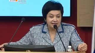 Проект бюджета Иркутской области на 2019 год в первом чтении приняли депутаты Заксобрания