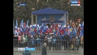 18 марта в Чебоксарах пройдёт митинг в честь воссоединения Крыма с Россией