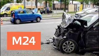 Шесть человек пострадали в ДТП на юге Москвы - Москва 24