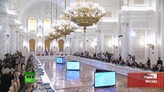 Владимир Волков принял участие в заседании Госсовета по вопросам развития конкуренции в Москве