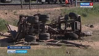 Поезд «Архангельск-Новороссийск» столкнулся с грузовиком — есть погибшие и пострадавшие