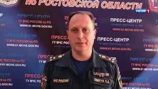 В Таганроге ликвидировали пожар на мусорном полигоне