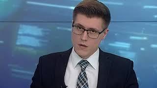 Новости Рязани 13 марта 2018 (эфир 15:00)
