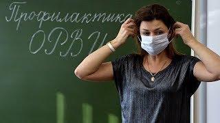 Югорчане надевают маски - ОРВИ в основном подкашивает детей