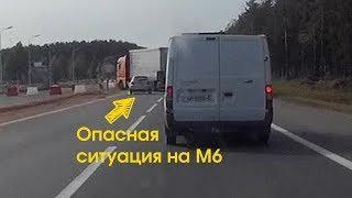 Кто был бы виноват в случае ДТП? Случай на трассе М6 Минск-Гродно