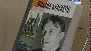 Премию Грина вручили Алексею Варламову (ГТРК Вятка)