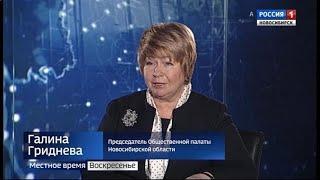 В голосовании за имя новосибирского аэропорта побеждает маршал Покрышкин