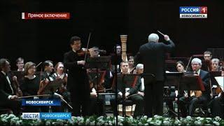 В филармонии прошел концерт новосибирского композитора