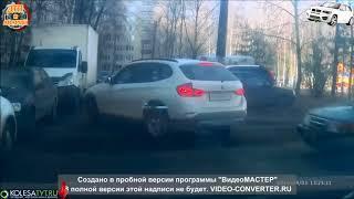 Подборка ДТП   Бабы За Рулем