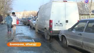 Ограничение движения в Петрозаводске