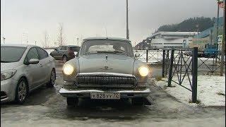 Советский дедушка даст фору российской молодёжи. А в условиях севера - даже иномаркам.