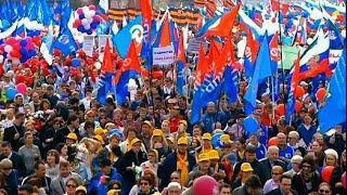 В Москве 130 тысяч человек вышли на первомайскую демонстрацию