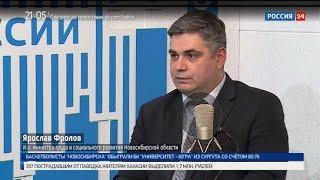 Врио министра соцразвития Фролов рассказал о проверке после инцидента с девочкой в больнице