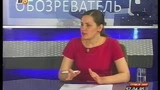 Городской обозреватель 24 05 2018