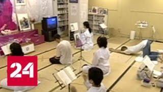 """Японские власти решают, кому отдать прах главаря """"Аум Синрике"""" - Россия 24"""