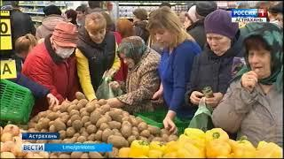 """В Астрахани открылся первый супермаркет """"Перекрёсток"""""""