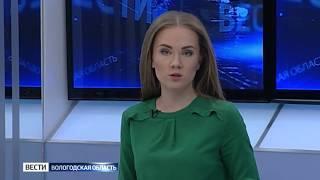 В Вологодской области установят лимиты на сезон охоты