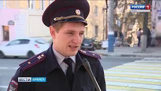 """""""Вести. Брянск"""" (эфир 25.10.2018 в 20:45)"""