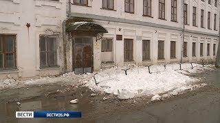 Возбуждено уголовное дело по факту падения снега на ребенка