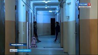 В общежитии на улице Титова жильцы месяц выстраиваются в огромные очереди в душ и туалет