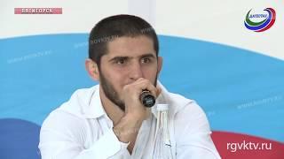 На форуме «Машук» прошла встреча с бойцами UFC Исламом Махачевым и Саидом Нурмагомедовым