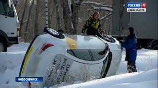 В Новосибирске выясняют обстоятельства ДТП с участием такси