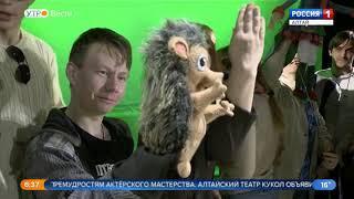 В Барнауле открывается школа кукловодов