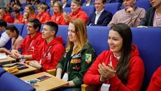 Югра вошла в топ-5 регионов по реализации молодёжной политики