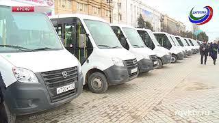 Обновленный парк маршрутных такси Махачкалы будет обслуживать горожан более качественно