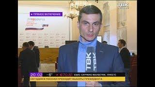 Данные краевого избиркома Красноярска (20:00)