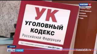 Ради алкоголя пензенец избил знакомого и похитил более 30 тыс. рублей