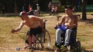 26 07 2018 Всероссийский фестиваль инвалидов на колясках по бочча прошёл на Каме в Удмуртии