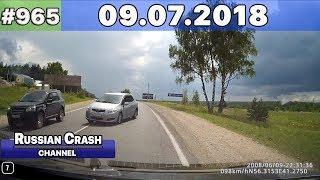 ДТП. Подборка на видеорегистратор за 09.07.2018 Июль 2018