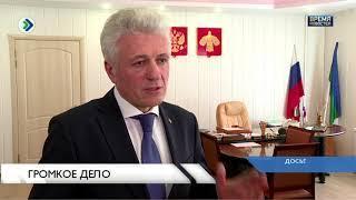 Василий Гончаренко задержан