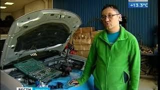Установить газовое оборудование на автомобиль стало проще и быстрее в Иркутской области