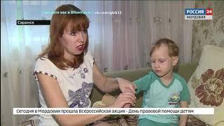 «Добро без границ» 6 летний Степа Никитин из Саранска борется с артрогрипозом