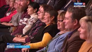 Впервые в Архангельске выступил Вологодский мужской хор