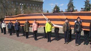В Волгограде стартовала акция «Георгиевская ленточка»