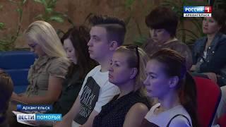 """В Поморье завершились дебаты участников праймериз """"Единой России"""""""