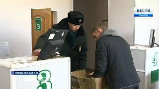 Какую контрабанду везут через границу в Приморье?