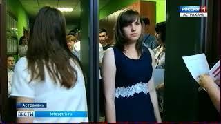 Сегодня во всех регионах России школьники начали сдавать ЕГЭ