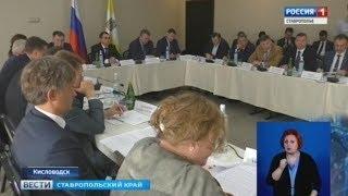 Сенаторы дали оценку изменениям в Кисловодске