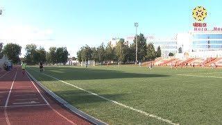 """Спартак"" стадион уçăлчĕ"