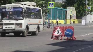 В Кургане из–за коммунальной аварии на месяц закрывают улицу Куйбышева