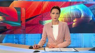 Выпуск новостей в10:00 от02.12.2018. Новости Первый канал