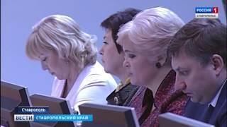 Чиновники Ставрополья досрочно отчитаются о доходах и расходах